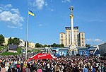 Kiev Photo Gallery. Independence Square crowds on Kyiv Day