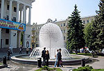 Kiev Photo Gallery. Independence Square